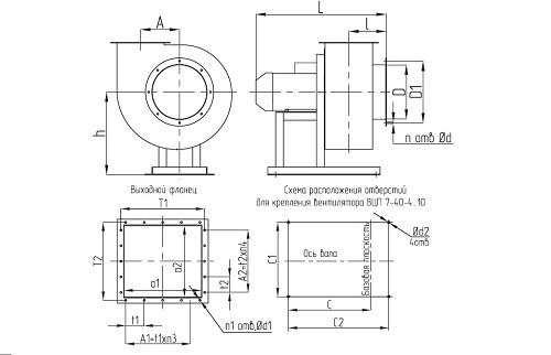 Габаритные и присоединительные размеры вентиляторов ВЦП 7-40. Исполнение 1.