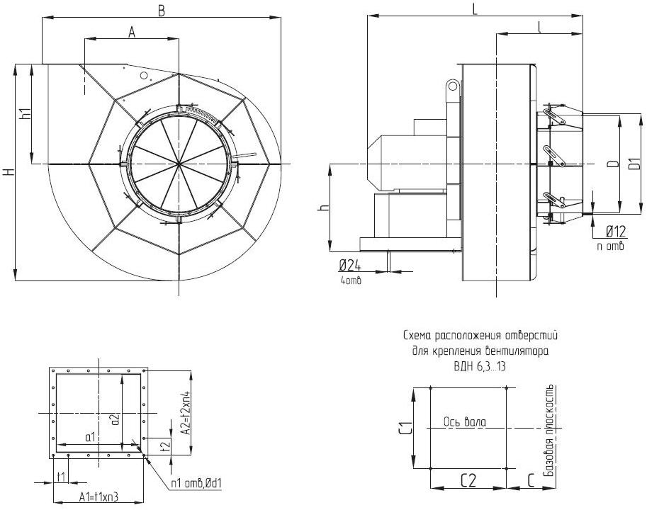 Габаритные и присоединительные размеры вентиляторов ДН №6,3... 13, исполнение 1