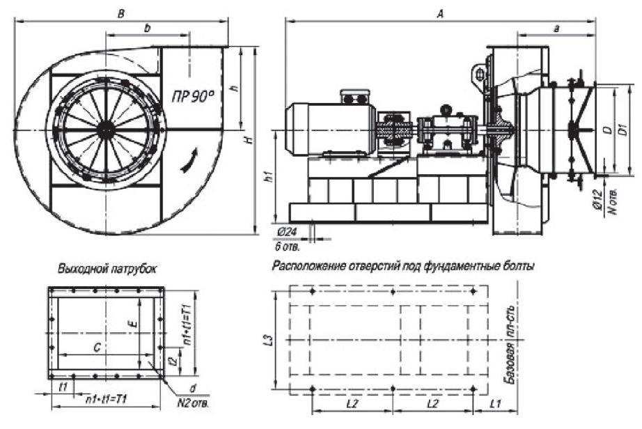 Габаритные и присоединительные размеры тягодутьевых машин типа ДН №6,3-13, исполнение 3
