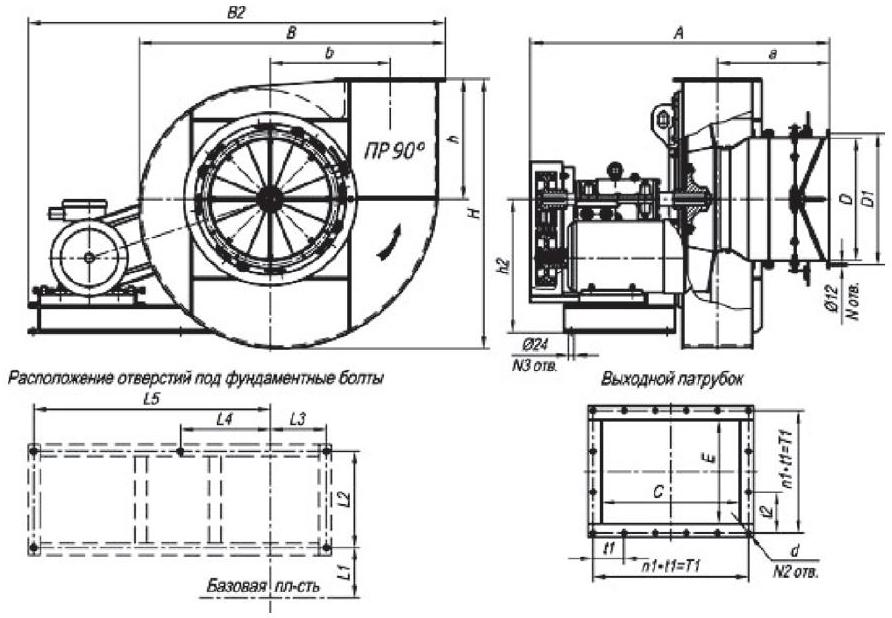 Габаритные и присоединительные размеры тягодутьевых машин типа ДН №6,3-13, исполнение 5