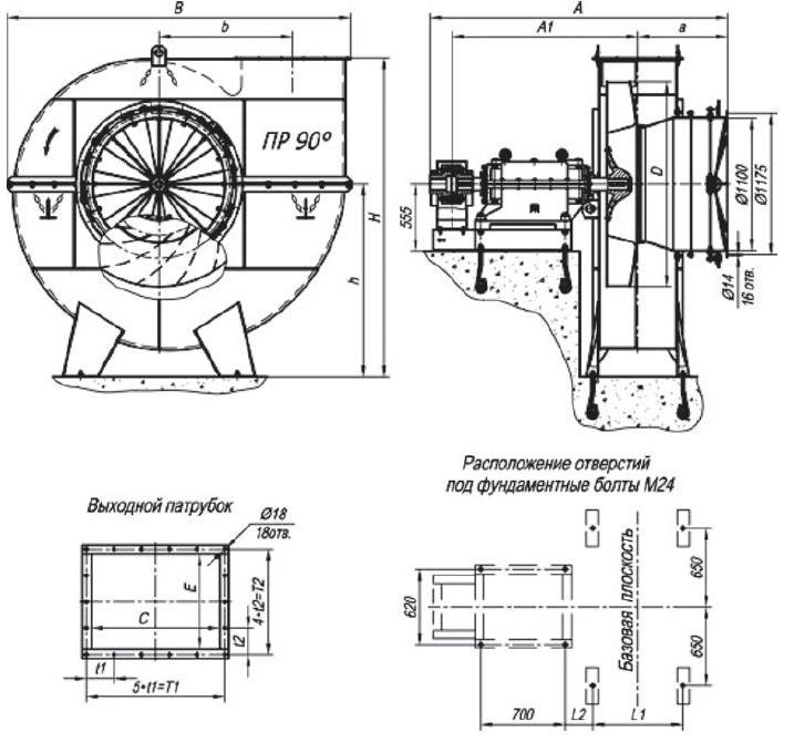 Габаритные и присоединительные размеры тягодутьевых машин типа ДН №15 и №17, исполнение 3