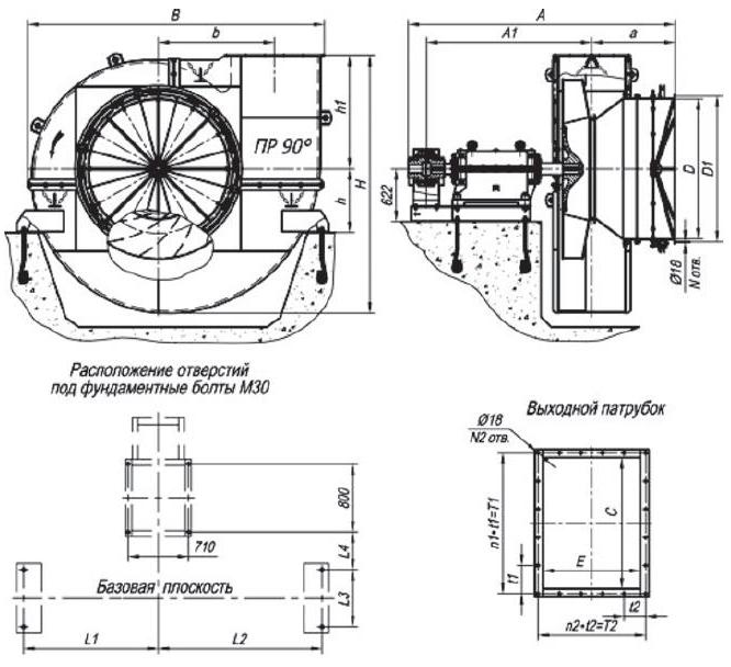Габаритные и присоединительные размеры тягодутьевых машин типа ДН №19-22, исполнение 3